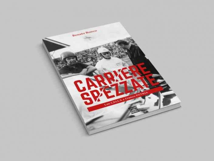 Carriere Spezzate