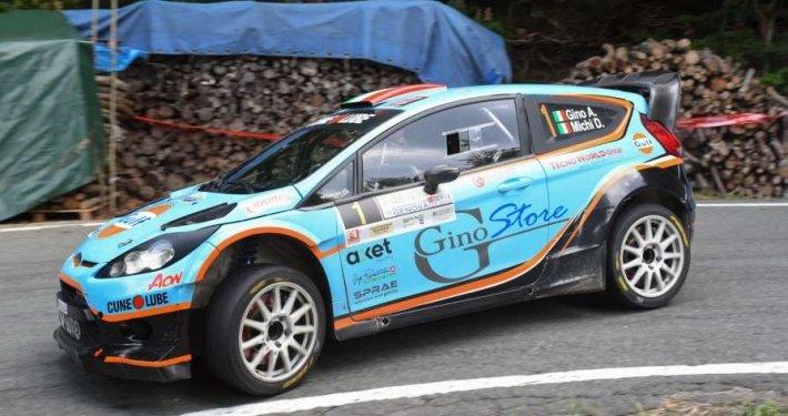 Alessandro Gino si aggiudica il Rally della Lanterna